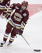 Brian O'Hanley - The Boston College Eagles defeated the University of North Dakota Fighting Sioux 6-5 on Thursday, April 6, 2006, in the 2006 Frozen Four afternoon Semi-Final at the Bradley Center in Milwaukee, Wisconsin.