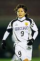 Nahomi Kawasumi (Leonessa), FEBRUARY 2, 2012 - Football / Soccer : Charity match between FC Barcelona Femenino 1-1 INAC Kobe Leonessa at Mini Estadi stadium in Barcelona, Spain. (Photo by D.Nakashima/AFLO) [2336]