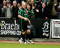 12/11/2006       Copyright Pic: James Stewart.File Name :sct_jspa14_st_mirren_v_celtic.THOMAS GRAVESEN AND SHUNUKE NAKAMURA CELEBRATE THE THIRD.James Stewart Photo Agency 19 Carronlea Drive, Falkirk. FK2 8DN      Vat Reg No. 607 6932 25.Office     : +44 (0)1324 570906     .Mobile   : +44 (0)7721 416997.Fax         : +44 (0)1324 570906.E-mail  :  jim@jspa.co.uk.If you require further information then contact Jim Stewart on any of the numbers above.........