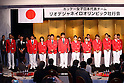 Japan team group (JPN), <br /> JULY 15, 2016 - Hockey : <br /> Japan women's national hockey team send-off party <br /> for the Rio 2016 Olympic Games in Tokyo, Japan. <br /> (Photo by AFLO SPORT)