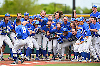CCSU Baseball vs. Wagner 5/21/2016