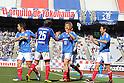2013 J1 - Yokohama F Marinos 2-1 Kawasaki Frontale
