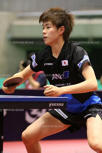 Tonin Ryuzaki (JPN), JUNE 16, 2017 - Table Tennis : ITTF World Tour, Japan Open 2017 Men's Singles at Tokyo Metropolitan Gymnasium, Tokyo, Japan. (Photo by Sho Tamura/AFLO)