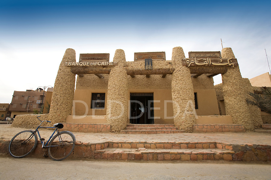 The Banque du Caire, the only mudbrick bank in the world, in Siwa Town in the Siwa Oasis, Egypt.