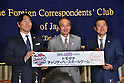 December 17, 2014, Tokyo, Japan - Ex-Yankee Hideki Matsui, left, displays a marquee during a news conference at Tokyo's Foreign Correspondents' Club of Japan on Wednesday, December 17, 2014. Matsui along with his former Yankee teammate Derek Jeter will co-hosted a charity baseball event sponsored by Morinaga at Tokyo Dome in March for junior high school students from the northeastern disaster-hit region as well as American students living in Japan. Along with Matsui are Toru Arai, Morinaga president and Tatsunori Hara, Matsui's ex-teammate and manager of Yomiuri Giants baseball organization. (Photo by Natsuki Sakai/AFLO)