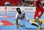 12.01.2018., Croatia, Zatika Sports Hall, Porec - European Handball Championship, Group B, 1st Round, France - Norway. Dika Mem. <br /> <br /> Foto &copy; nordphoto / Igor Kralj/PIXSELL