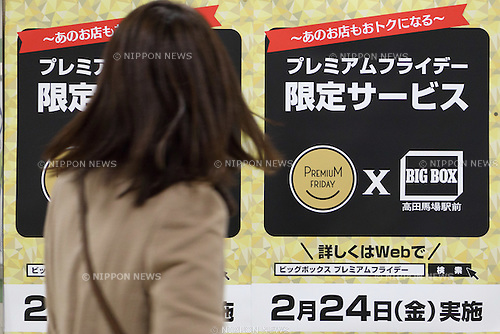 A woman walks past a Premium Friday advertisement on display at Takadanobaba Station on February 22, 2017, Tokyo, Japan. Japan's Ministry of Economy, Trade and Industry (METI) has launched a policy called Premium Friday aimed at trying to change the working style in Japan and to help prevent deaths from overwork (karoshi). The campaign aims to encourage companies to let workers finish early every last Friday of each month to give them the opportunity to spend money after work or spend more time with their families. The first Premium Friday will be held on February 24. (Photo by Rodrigo Reyes Marin/AFLO)