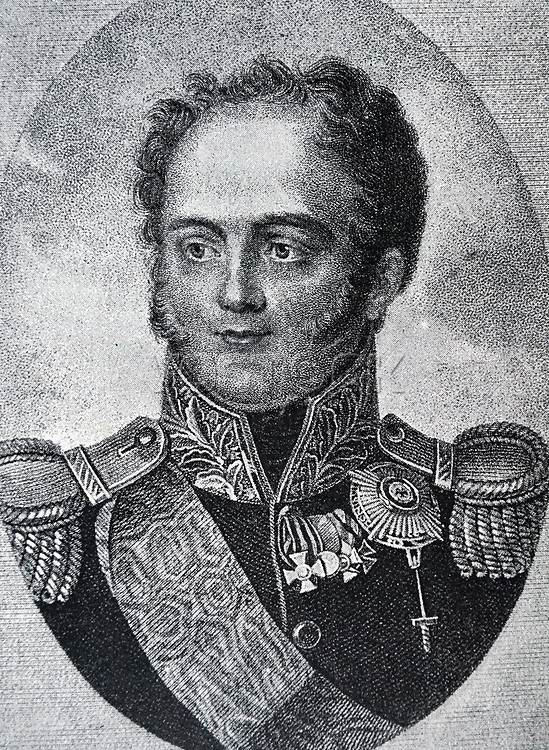 Engraved portrait of Alexander I of Russia (1777-1825). Dated 19th Century. Image shot 1820. Exact date unknown.