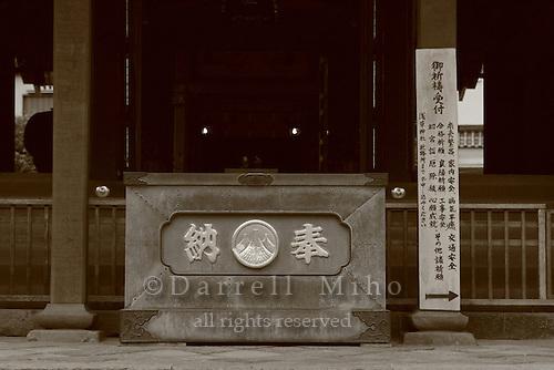 Mar 6, 2006; Tokyo, JPN; Asakusa.Wooden donation coffer at the Asakusa-jinja next to the Senso-ji temple (not pictured)..Photo credit:  Darrell Miho