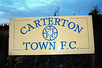 The entrance sign at Carterton Town FC Football Ground, Kilkenny Lane, Carterton, Oxfordshire, pictured on 28th December 1993