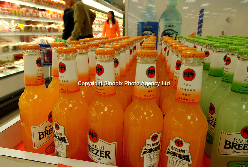 Bacardi Breezer alcoholic drink for sale in a supermarket, Guangzhou, China..18-DEC-04