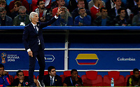 MOSCU - RUSIA, 03-07-2018: Jose PEKERMAN técnico de Colombia durante partido de octavos de final contra Inglaterra por la Copa Mundial de la FIFA Rusia 2018 jugado en el estadio del Spartak en Moscú, Rusia. / Jose PEKERMAN coach of Colombia during match of the round of 16 for the FIFA World Cup Russia 2018 played at Spartak stadium in Moscow, Russia. Photo: VizzorImage / Julian Medina / Cont