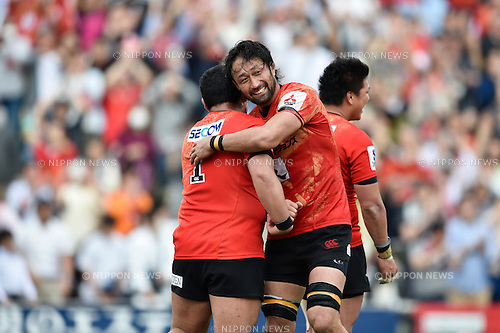 Hitoshi Ono (Sunwolves), April 23, 2016 - Rugby : Hitoshi Ono of Sunwolves celebrates after winning the Super Rugby match between Sunwolves 38-26 Jaguares at Prince Chichibu Memorial Stadium in Tokyo, Japan. (Photo by Yuka Shiga/AFLO)
