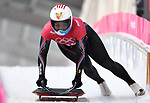 Katie Uhlaender (USA). Womens skeleton training. Pyeongchang2018 winter Olympics. Alpensia sliding centre. Alpensia. Gangneung. Republic of Korea. 12/02/2018. ~ MANDATORY CREDIT Garry Bowden/SIPPA - NO UNAUTHORISED USE - +44 7837 394578