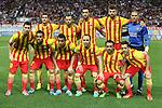 2013-08-21-At. Madrid vs FC Barcelona: 1-1 - Supercopa de España - Ida