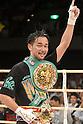 Boxing - WBC Bantamweight Title : Shinsuke Yamanaka vs Anselmo Moreno
