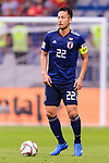 Yoshida Maya of Japan in action during the AFC Asian Cup UAE 2019 Quarter Finals match between Vietnam (VIE) and Japan (JPN) at Al Maktoum Stadium on 24 January 2018 in Dubai, United Arab Emirates. Photo by Marcio Rodrigo Machado / Power Sport Images