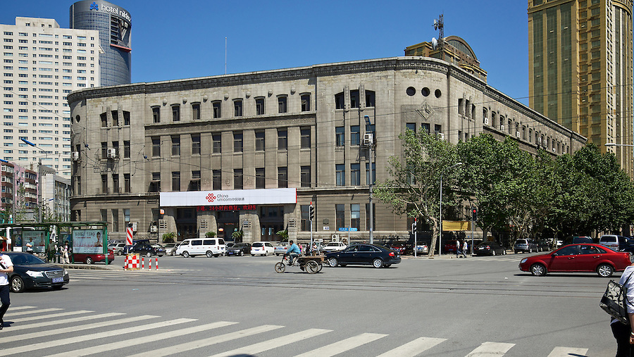 The Main Post Office, Dalian (Dalny/Dairen).