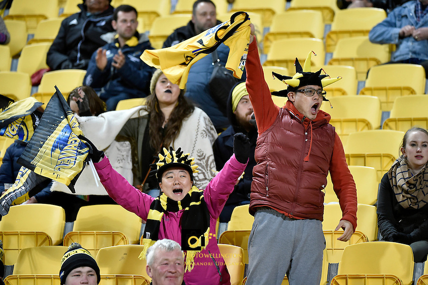 Super Rugby - Hurricanes v Blues at Westpac Stadium, Wellington, New Zealand on Saturday 2 July 2016. <br /> Photo by Masanori Udagawa. <br /> www.photowellington.photoshelter.com.