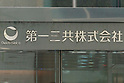 Daiichi Sankyo Co., Ltd. headquarters in Tokyo