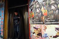 "A popular gaming center advertises the latest version of the online games called ""Hugeman"" and ""Chinese Odyssey Online"" in Xingtai City, Hubei Province, China..23 Jan 2008"