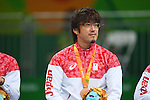 Daisuke Ikezaki (JPN), <br /> SEPTEMBER 18, 2016 - WheelChair Rugby : <br /> Medal Ceremony <br /> at Carioca Arena 1<br /> during the Rio 2016 Paralympic Games in Rio de Janeiro, Brazil.<br /> (Photo by AFLO SPORT)