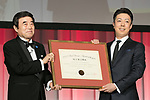 Japan's Best Dresser Awards winner Kikunosuke Onoe (R) poses for the cameras during the 46th Awards ceremony on November 29, 2017, Tokyo, Japan. This year five people received the award for being fashion and lifestyle leaders in their fields. (Photo by Rodrigo Reyes Marin/AFLO)