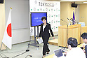 New Tokyo Governor Yuriko Koike attends a regular press conference at the Tokyo Metropolitan Government Building in Tokyo, Japan on August 12, 2016. Koike will travel to Rio de Janeiro to attend the Olympic closing ceremony on August 21 as the head of the host city for the 2020 Olympic Games. (Photo by AFLO)