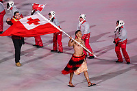 PYEONGCHANG,SOUTH KOREA,09.FEB.18 - OLYMPICS - Olympic Winter Games PyeongChang 2018, official opening ceremony. Image shows Pita Taufatofua (TGA) with flag. Photo: GEPA pictures/ Matic Klansek / Copyright : Explorer-media