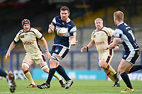 Ollie Stedman of Yorkshire Carnegie passes the ball. Greene King IPA Championship match, between Yorkshire Carnegie and Doncaster Knights on September 17, 2017 at Headingley Stadium in Leeds, England. Photo by: Patrick Khachfe / Onside Images