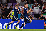 Osako Yuya of Japan (R) celebrating his score with Doan Ritsu of Japan (L) during the AFC Asian Cup UAE 2019 Semi Finals match between I.R. Iran (IRN) and Japan (JPN) at Hazza Bin Zayed Stadium  on 28 January 2019 in Al Alin, United Arab Emirates. Photo by Marcio Rodrigo Machado / Power Sport Images