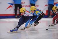 "SHORT TRACK: MOSCOW: Speed Skating Centre ""Krylatskoe"", 14-1503-2015, ISU World Short Track Speed Skating Championships 2015, ©photo Martin de Jong"
