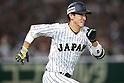 Seiji Kobayashi (JPN), <br /> MARCH 15, 2017 - WBC : 2017 World Baseball Classic Second Round Pool E Game between Japan 8-3 Israel at Tokyo Dome in Tokyo, Japan. <br /> (Photo by Sho Tamura/AFLO SPORT)