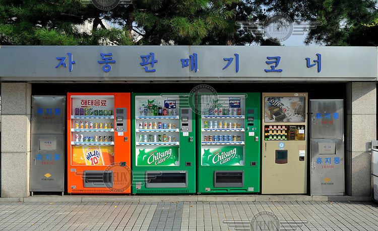 Vending machines in central Seoul.