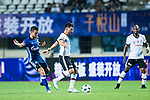 Besiktas Istambul Midfielder Tolgay Arslan (C) in action during the Friendly Football Matches Summer 2017 between FC Schalke 04 Vs Besiktas Istanbul at Zhuhai Sport Center Stadium on July 19, 2017 in Zhuhai, China. Photo by Marcio Rodrigo Machado / Power Sport Images