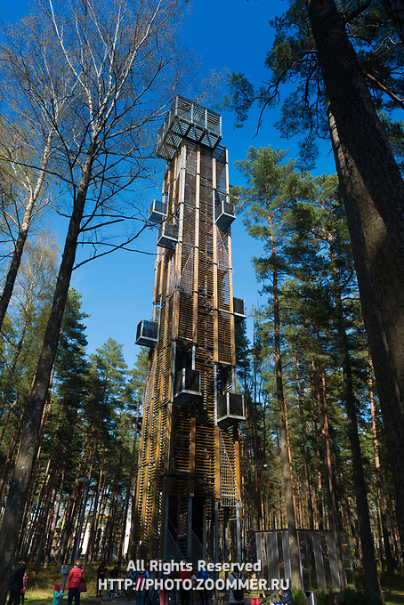 Tower in Dzintari park, Jurmala, Latvia
