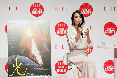 Japanese director Naomi Kawase speaks during the ''ELLE Women in Society'' event on June 17, 2017, Tokyo, Japan. The annual event organized by ELLE Japon magazine aims to promote the significance of working women's role in the Japanese society. The event features seminars with women from various career backgrounds including business, politics and music. International celebrities also participated to discuss women's role in the global field. (Photo by Rodrigo Reyes Marin/AFLO)