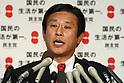 Shinji Tarutoko: Japan Prime Minister Candidate