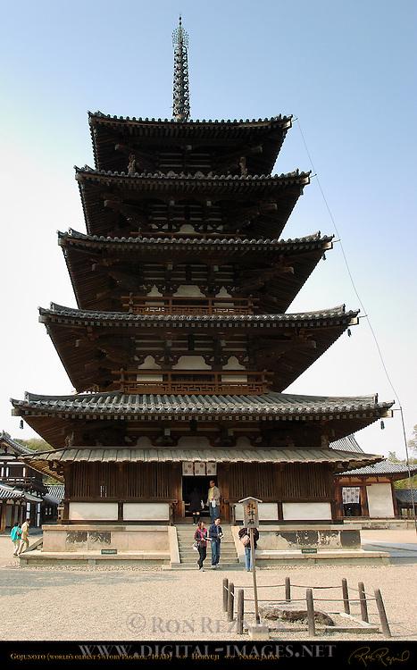 Gojunoto 5-story Pagoda, 710 AD, World's Oldest Wooden Pagoda, Horyuji, Nara, Japan