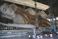 The enormous reclining Shwethalyaung Buddha in Pegu (Bago) is revered throughout Burma as the country's most beautiful reclining Buddha and is thought to depict Gautama on the eve of his entering nirvana.