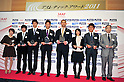 (L to R) Remi Nakazato, Takayuki Kishimoto, Hiroyuki Horibata, Koichiro Morioka, Koji Murofushi, Yukiko Akaba, Yuki Kawauchi,  Kazuo Ishida FUJITSU, LTD. Vice President, DECEMBER 15,2011 - Athletics : Japan Association of Athletics Federations Athletic Award 2011 durinng Athlete of the year 2011 at Cerulean Tower Tokyu Hotel, Tokyo, Japan. (Photo by Jun Tsukida/AFLO SPORT) [0003]