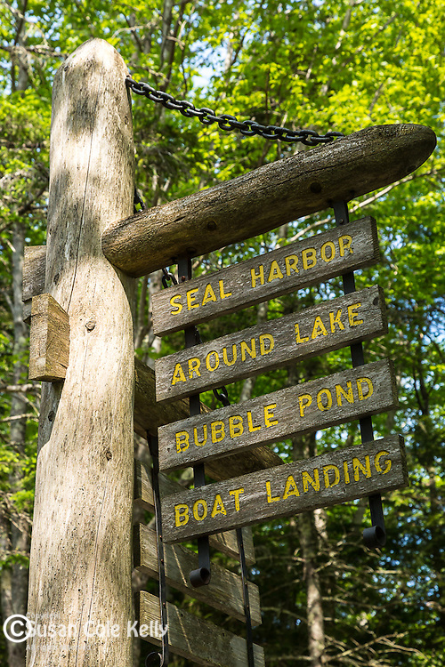 The carriage path at Eagle Lake in Acadia National Park, Maine, USA