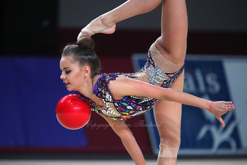 Dina Averina of Russia performs at Thiais Grand Prix on March 25, 2018.