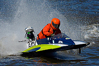 64-V      (Outboard Hydroplanes)