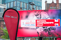 National Circuit Champs - The Brief - 19 July 2017