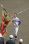 Yohei Kanaoka (Riseisha),<br /> APRIL 2, 2014 - Baseball :<br /> Yohei Kanaoka of Riseisha receives the runner-up pennant during the closing ceremony after the 86th National High School Baseball Invitational Tournament final game between Ryukoku-Dai Heian 6-2 Riseisha at Koshien Stadium in Hyogo, Japan. (Photo by Katsuro Okazawa/AFLO)