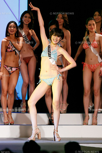 Miss Nagasaki, Kino Nishimura, competes in the swimsuit category during Miss Universe Japan competition at Hotel Chinzanso Tokyo on July 4, 2017, Tokyo, Japan. Momoko Abe from Chiba who won the title will represent Japan in the next Miss Universe competition. (Photo by Rodrigo Reyes Marin/AFLO)