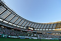 Tokyo Verdy fans ,.OCTOBER 21, 2012 - Football /Soccer : 2012 J.LEAGUE Division 2 ,39th Sec match between Tokyo Verdy 4-1 Tochigi SC at Ajinomoto Stadium, Tokyo, Japan. (Photo by Jun Tsukida/AFLO SPORT) [0003].