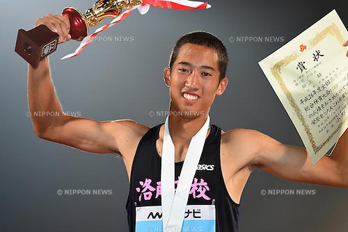 Shun Taue (Rakunan), <br /> JULY 31, 2014 - Athletics : <br /> 2014 All-Japan Inter High School Championships, <br /> Men's Octathlon Victory Ceremony <br /> at Kofu, Yamanashi, Japan. <br /> (Photo by YUTAKA/AFLO SPORT)