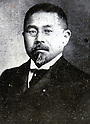 Undated - Dairoku Kikuchi was a Japanese Politician in Meiji Period.  (Photo by Kingendai Photo Library/AFLO)